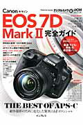 Canon��EOS��7D��Mark2����������