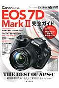 Canon��EOS��7D��Mark2����������