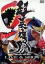 超英雄祭 KAMEN RIDER×SUPER SENTAI LIVE & SHOW 日本武道館2014(仮) [ 佐野岳 ]