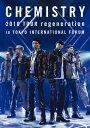 CHEMISTRY 2010 TOUR regeneration in TOKYO INTERNATIONAL FORUM [ CHEMISTRY ]