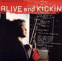 Alive_And_Kickin��