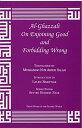 Al-Ghazzali on Enjoining Good and Forbidding Wrong AL-GHAZZALI ON ENJOINING GOOD [ Muhammad Al-Ghazzali ]