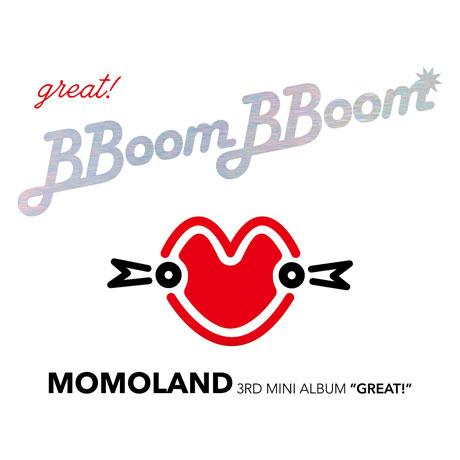 【輸入盤】3RDミニ・アルバム:グレイト! [ MOMOLAND ]