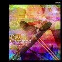 Duo Cantando [ リチャード&ミカ・ストルツマン ]