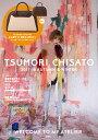 TSUMORI CHISATO 2017-18 AUTUMN & WINTER TSUMORI CHISATOネコポケット付きミニ ([バラエティ])