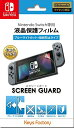 SCREEN GUARD for Nintendo Swit...