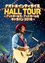 ナオト・インティライミ HALL TOUR〜アットホールで、アットホームなキャラバン2016〜(初回限定盤)【Blu-ray】 [ ナオト・インティライミ ]