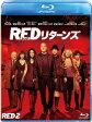 ショッピングred REDリターンズ【Blu-ray】 [ ブルース・ウィリス ]