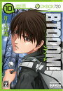 BTOOOM!(10) (バンチコミックス) [ 井上淳哉 ]