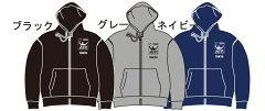 【楽天ジャパンオープン】ジップパーカー ブラック【Mサイズ】