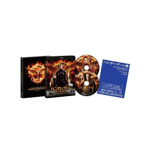 ハンガー・ゲーム FINAL:レジスタンス 【初回生産限定】 【Blu-ray】 [ ジェニファー・ローレンス ]