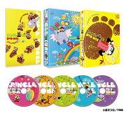 <span>ポイント5倍</span>ジャングル黒べえ DVD-BOX