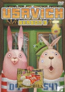 ウサビッチ SEASON 3 [ 上野大典 ]...:book:13183240