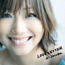 LOVE LETTER [ 大塚愛 ]