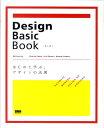 Design Basic Book第2版 [ 生田信一 ]