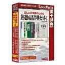 正しい日本語のための厳選国語辞典セット2 DVD