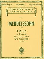 メンデルスゾーン, Felix: ピアノ三重奏曲 第1番 ニ短調 Op.49