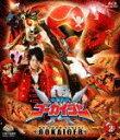 スーパー戦隊シリーズ::海賊戦隊ゴーカイジャー VOL.2【...
