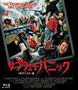 サブウェイ・パニック HDリマスター版【Blu-ray】 [ ウォルター・マッソー ]