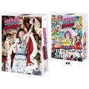 AKB48 45thシングル 選抜総選挙〜僕たちは誰について行けばいい?〜【Blu-ray】 [ AKB48 ]