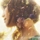 Garden [ 竹仲絵里 ]