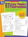 Rti: Easy Phonics Interventions RTI [ Kama Einhorn ]