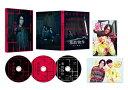 事故物件 恐い間取り 豪華版(初回限定生産)【Blu-ray】 [ 亀梨和也 ]