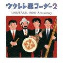 ������췪��������2 UNIVERSAL 100th Anniversary