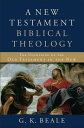 A New Testament Biblical Theology: The Unfolding of the Old Testament in the New NT BIBLICAL THEOLOGY