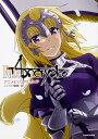 Fate/Apocrypha アニメビジュアルガイド ニュータイプ