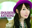 SMASHING ANTHEMS [ 水樹奈々 ]