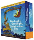 Goodnight, Goodnight, Construction Site and Steam Train, Dream Train Board Books Boxed Set (Board Bo BOXED-GOODNIGHT GOODNIGHT CONS Sherri Duskey Rinker