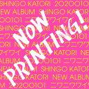 20200101 (初回限定・観る盤 CD+DVD) [ 香...
