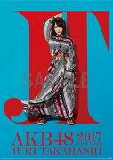 (壁掛)AKB48 高橋朱里 B2カレンダー 2017【楽天ブックス限定特典付】