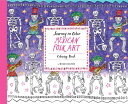Journey in Color: Mexican Folk Art: Coloring Book (Mexican Coloring Book, Coloring Book for Adults a JOURNEY IN COLOR MEXICAN FOLK Molly Hatch