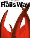 The Rails way (Professional Ruby series) [ オビ-・フェルナンデス ]