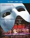 オペラ座の怪人 25周年記念公演 in ロンドン 豪華BOXセット【初回限定生産】【Blu-ray