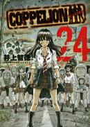 COPPELION��24��
