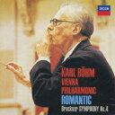 DECCA Best 100 50::ブルックナー:交響曲第4番≪ロマンティック≫ [ カール・ベーム ]