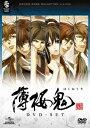 薄桜鬼 DVD-SET [ 桑島法子 ]...