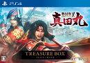 ���̵�� �����Ĵݡ� TREASURE BOX PS4��