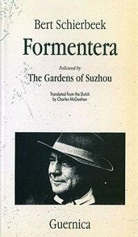 Formentera��_The_Gardens_of_Suz