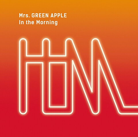 In the Morning (初回限定盤 CD+DVD) [ Mrs.GREEN APPLE ]