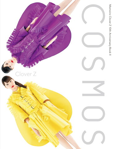 COSMOS (Momoiro Clover Z 10th Annivers) [ ももいろクローバーZ ]