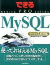 MySQL [ �Ԉ䐽 ]