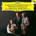 モーツァルト:ヴァイオリン協奏曲第5番≪トルコ風≫ 協奏交響曲K.364 クレーメル アーノンクール