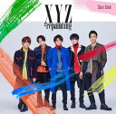 XYZ=repainting (初回限定盤B CD+DVD) [ Sexy Zone ]