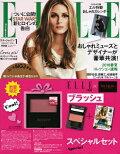 ELLE JAPON(エル・ジャポン)2016年1月号<br/> × 『レブロン』ブラッシュ 特別セット