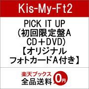 <b>ポイント10倍</b>【先着特典】PICK IT UP (初回限定盤A CD+DVD) (オリジナルフォトカードA)
