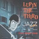 LUPIN THE THIRD JAZZ [ 大野雄二 ]